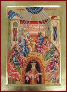 La missione dello Spirito Santo (s. Ireneo di Lione)