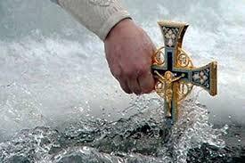Studio liturgico sul Rito di Benedizione dell'Acqua (Petru Pruteanu)
